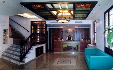 hotel hostales cordoba: